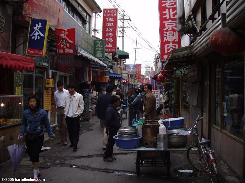 Wider hutong or alley in Beijing, China