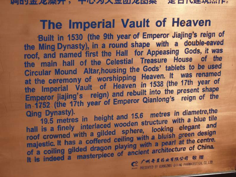 Sign about the Imperial Vault of Heaven at the Temple of Heaven in Beijing, China
