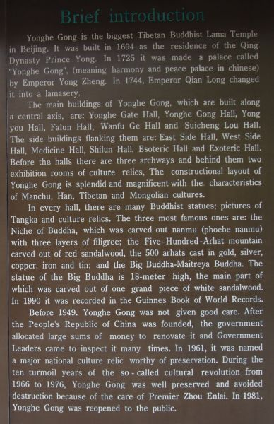 Sign about the Lama Temple (Yonghe Lamasery) in Beijing, China