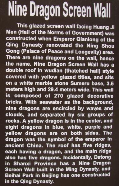 Sign about the Nine Dragon Wall inside the Forbidden City in Beijing, China