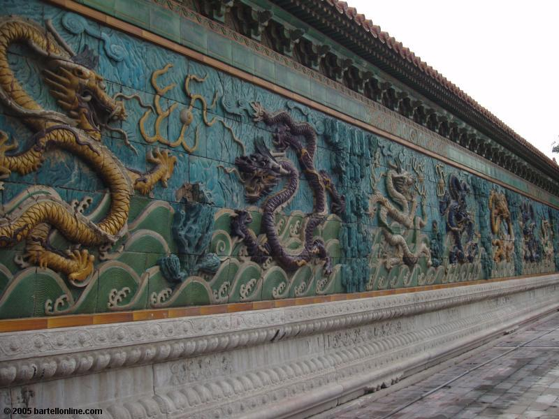 Nine Dragon Wall inside the Forbidden City in Beijing, China