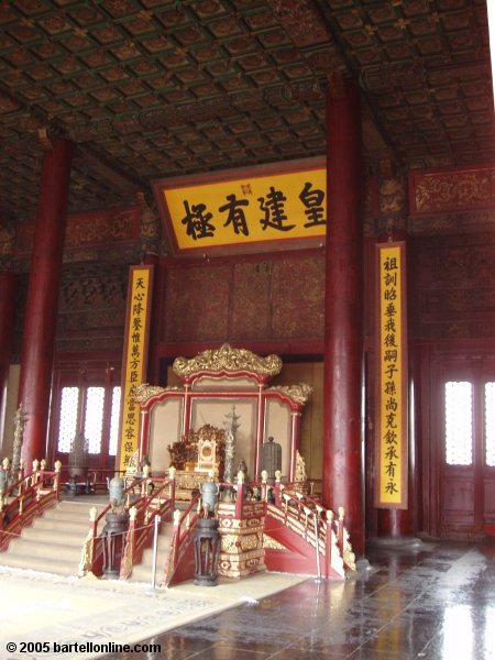 Interior of a building inside the Forbidden City in Beijing, China