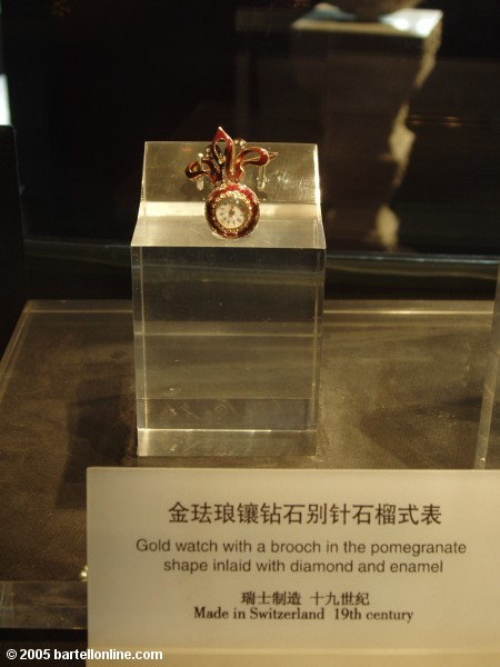 Pomegranate watch in the Hall of Clocks in Beijing's Palace Museum