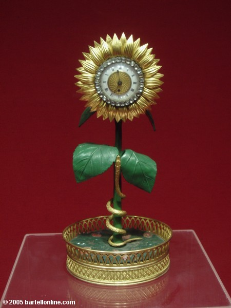 Sunflower clock in the Hall of Clocks in Beijing's Forbidden City