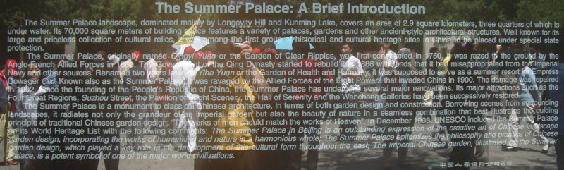 Sign about the Summer Palace in Beijing, China