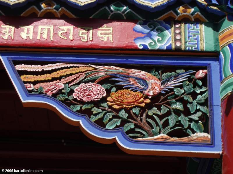 Closeup of decorative woodwork at Dazhao Temple in Hohhot, Inner Mongolia, China