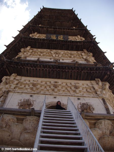 Looking up the entrance to the White Pagoda near Hohhot, Inner Mongolia, China