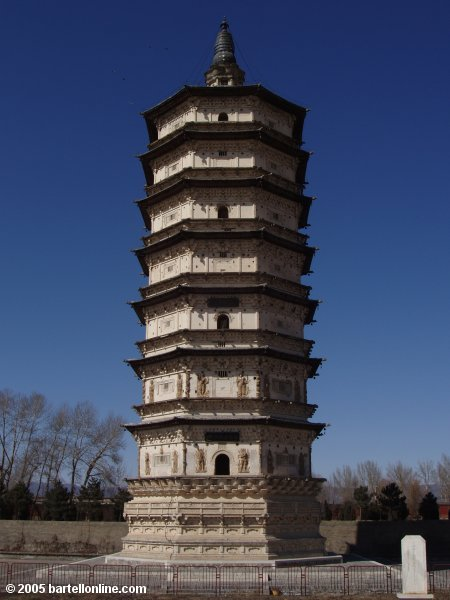 The White Pagoda near Hohhot, Inner Mongolia, China