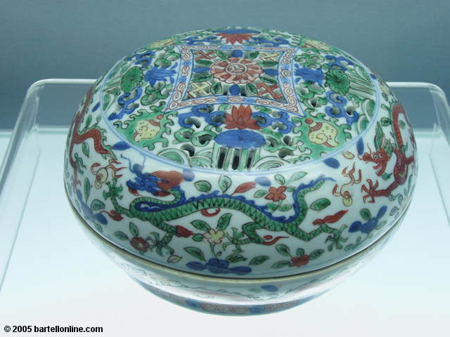 A ceramic bowl in the Shanghai Musuem, Shanghai, China