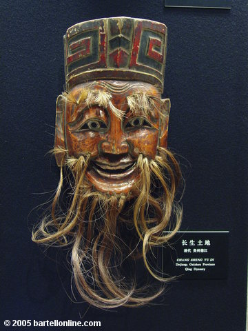 A minority mask at the Shanghai Museum in Shanghai, China