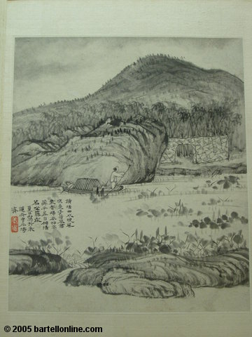 Chinese painting displayed at the Shanghai Museum in Shanghai, China