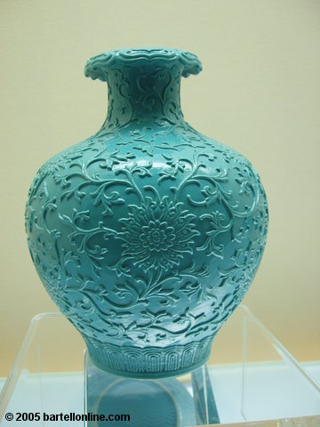 Pomegranate vase at the Shanghai Museum in Shanghai, China