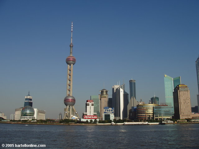 Oriental Pearl TV Tower and Pudong as seen from The Bund in Shanghai, China