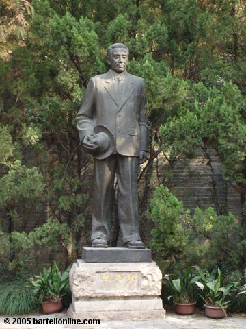 Statue of Zhou Enlai at his former residence in Shanghai, China