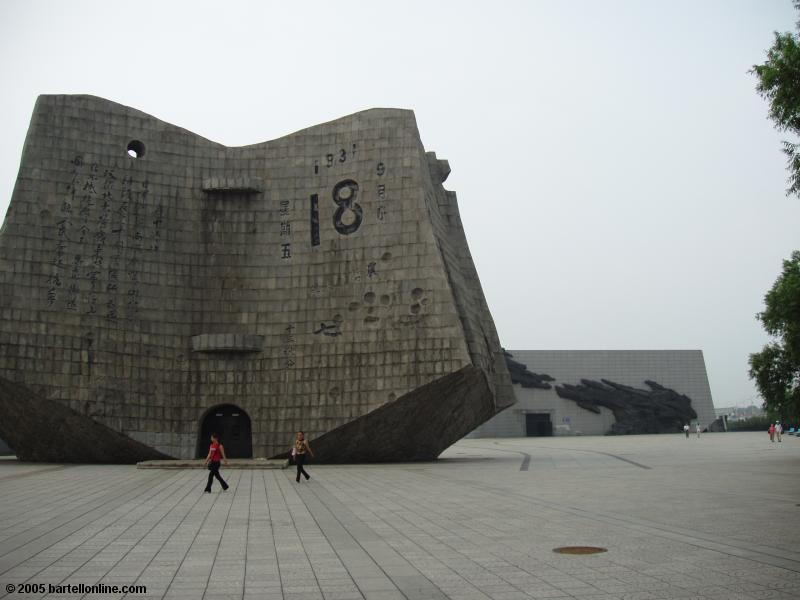 "Exterior of the ""9.18"" Historical Museum in Shenyang, Liaoning, China"