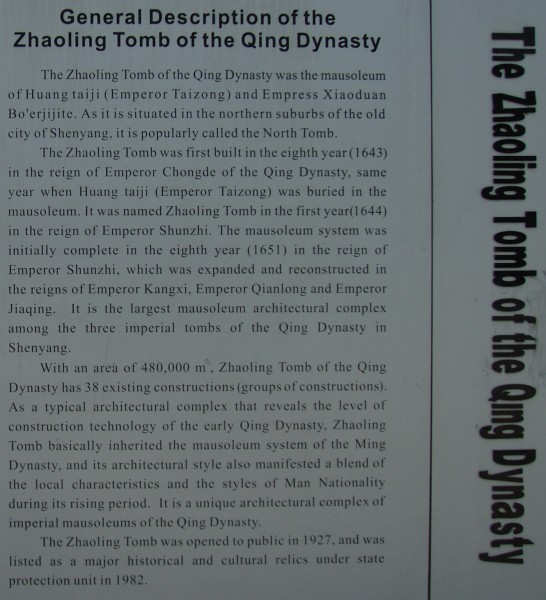 Sign describing Zhaoling Tomb in Beiling Park, Shenyang, Liaoning, China