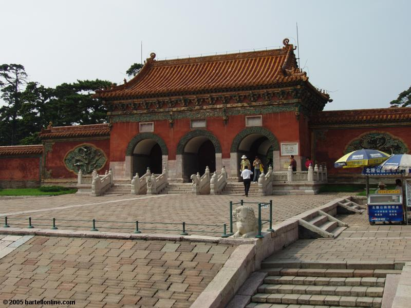 Entrance to Zhaoling Tomb in Beiling Park, Shenyang, Liaoning, China