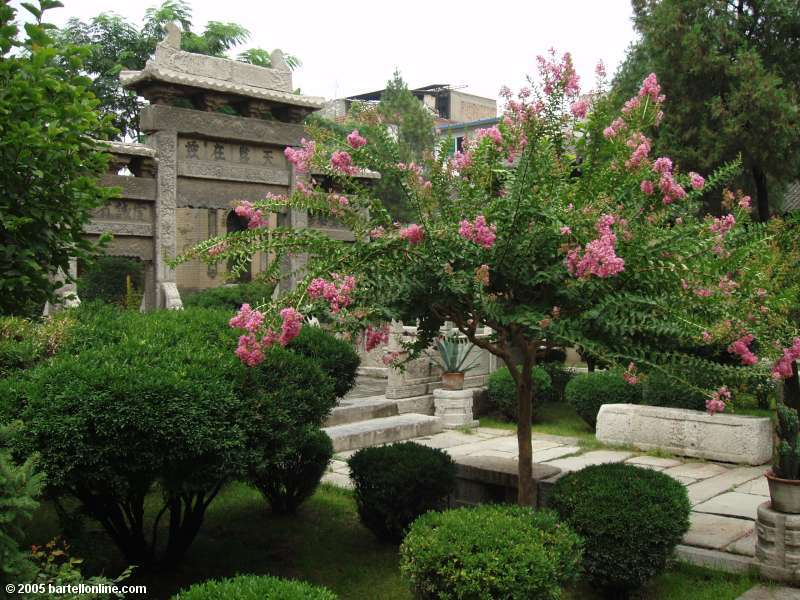 Gardens inside the Great Mosque in Xi'an, Shaanxi, China