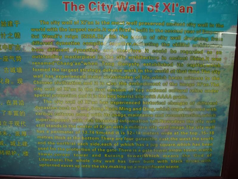 Sign describing the city wall of Xi'an, Shaanxi, China