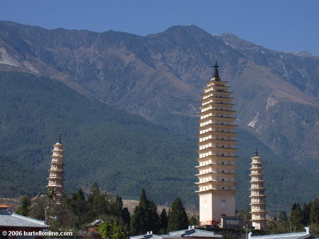 The Three Pagodas near Dali, Yunnan, China