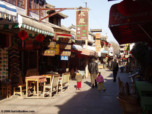 "Huguo Lu, also known as Jangren Jie or ""Foreigner's Street"", in Dali, Yunnan, China"