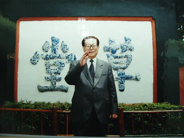 Museum photo of Deng Xiaoping posing by the stone wall at Du Fu's thatched cottage in Chengdu, Sichuan, China