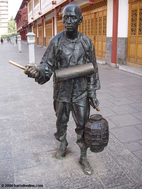 A sculpture along the street between the East and West Pagodas in Kunming, Yunnan, China