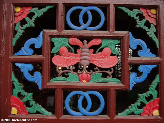 Colorful woodwork at Qingyang Temple in Chengdu, Sichuan, China