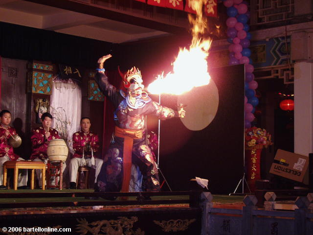 Firebreathing at a Sichuan Opera performance in Chengdu, China