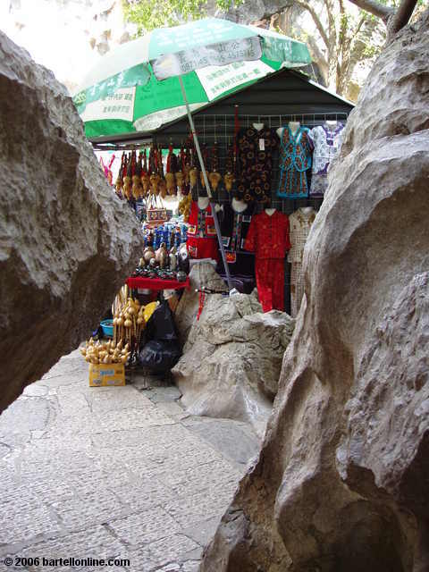 A souvenir stand waits around the bend in the Stone Forest near Kunming, Yunnan, China