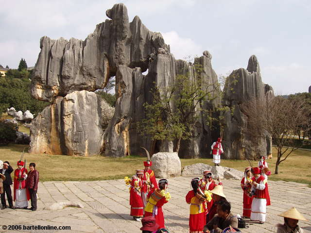 Sign describing the Stone Screen at the Stone Forest near Kunming, Yunnan, China