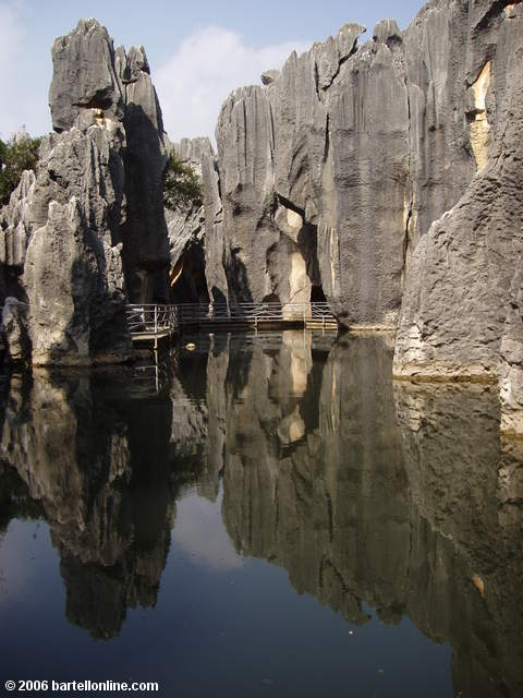 The Sword Pool inside the Stone Forest near Kunming, Yunnan, China