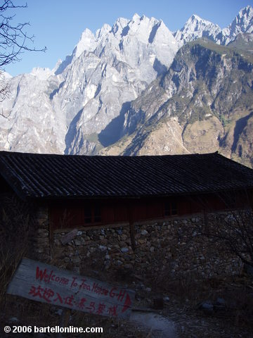 Entrance to the Tea Horse Guesthouse along the upper trail through Tiger Leaping Gorge in Yunnan, China
