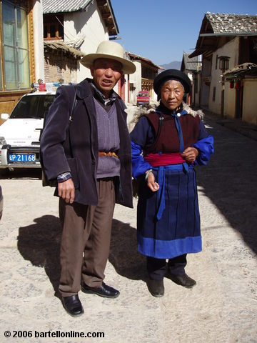 "A local couple poses on the street in Zhongdian (""Shangri-La""), Yunnan, China"