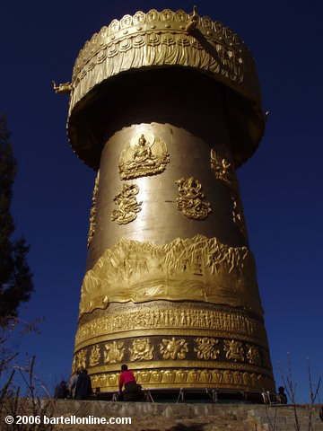 "Giant Buddhist prayer wheel in Zhongdian (""Shangri-La""), Yunnan, China"