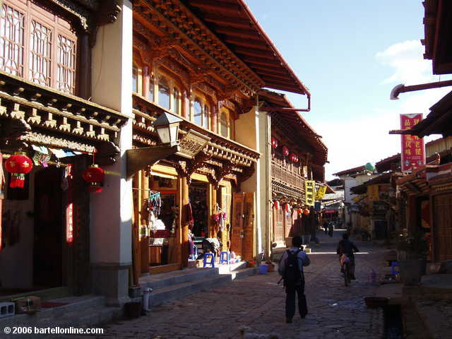 "Street in the old town section of Zhongdian (""Shangri-La""), Yunnan, China"